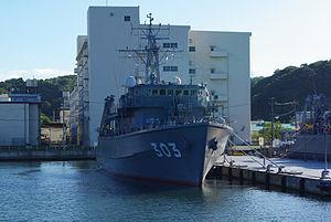 300px-JMSDF_MSO_303_Hachijyo.jpg