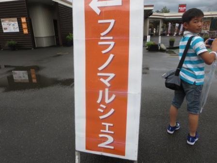 IMG_0025.JPG