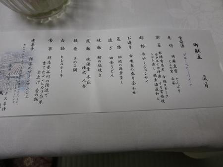 IMG_4456.JPG