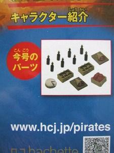 P1010024.JPG