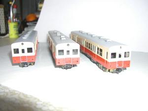 P1010081.JPG