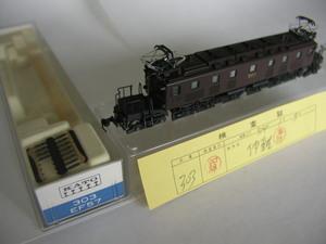 P1010119.JPG