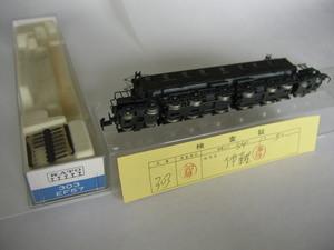 P1010120.JPG
