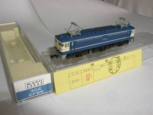 P1010125.JPG