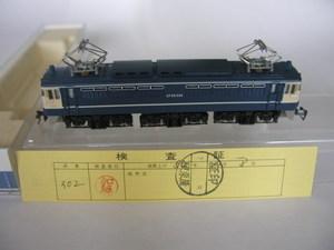 P1010126.JPG