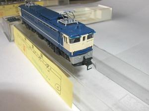 P1010129.JPG