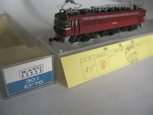 P1010141.JPG