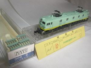 P1010143.JPG