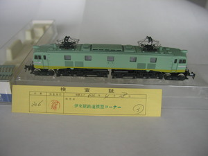 P1010144.JPG