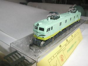 P1010145.JPG