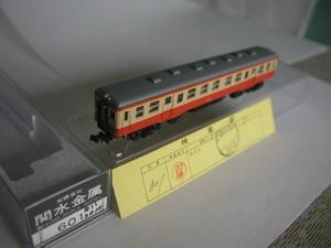 P1010146.JPG