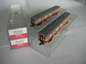 P1010150.JPG