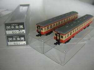P1010152.JPG