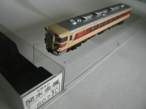 P1010165.JPG