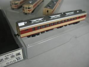 P1010171.JPG