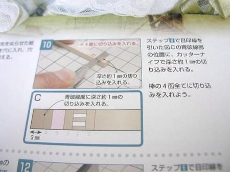 P1010187.JPG