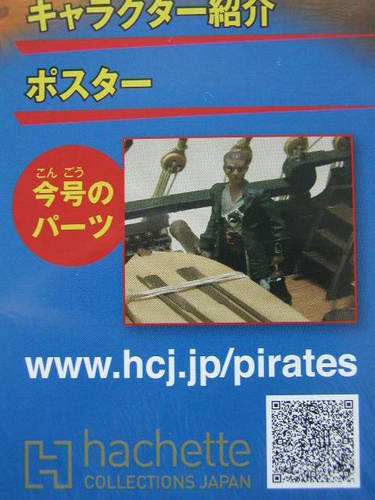 P1010337.JPG