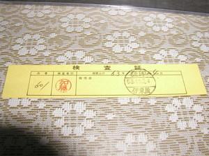 P1010406.JPG