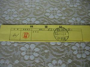 P1010407.JPG