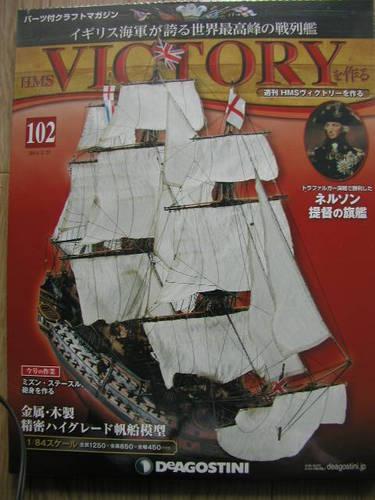P1010418.JPG