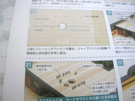 P1010589.JPG