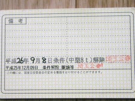 P1010789.JPG