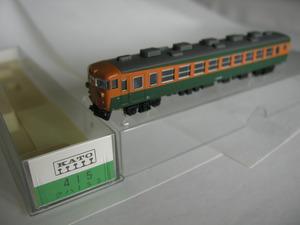 P1011075.jpg