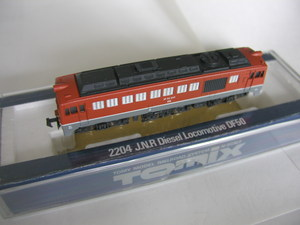 P1011100.JPG