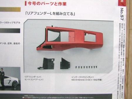 P1011171.JPG