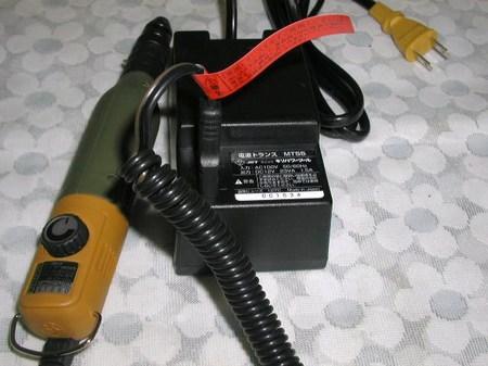P1011520.JPG