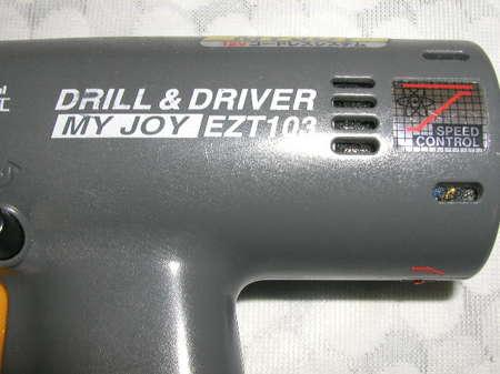 P1011527.JPG