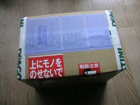 P1011948.JPG