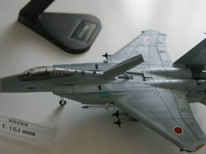 P1012073.JPG
