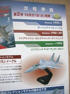 P1012086.JPG