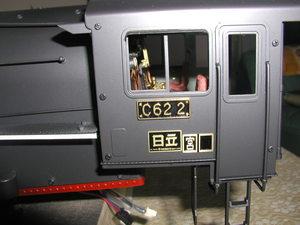 P1012115.JPG