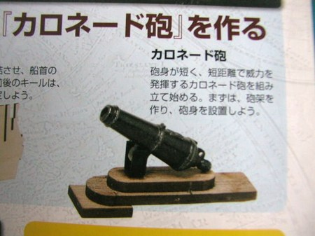 P1012996.JPG