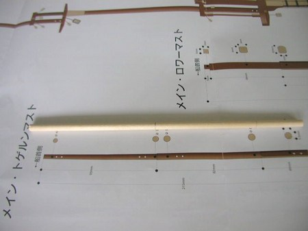 P1014451.JPG