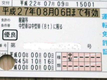 P1014527.JPG
