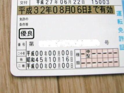 P1014531.JPG