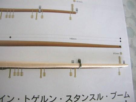 P1014561.JPG