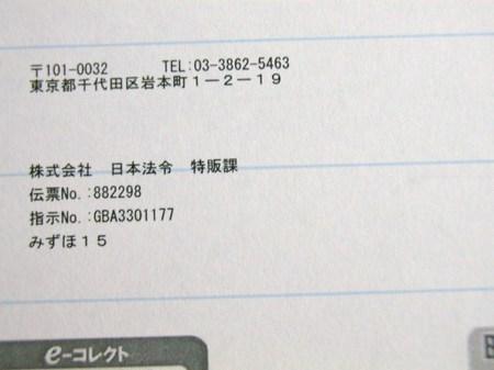 P1015002.JPG