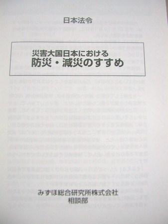 P1015005.JPG