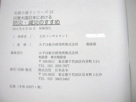 P1015006.JPG