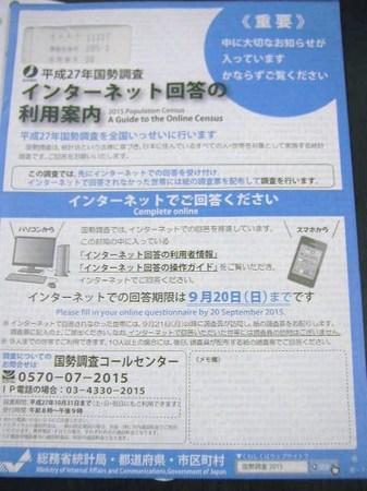 P1015049.JPG