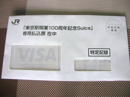 P1015144.JPG