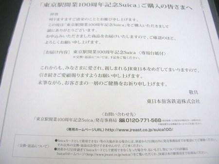 P1015355.JPG
