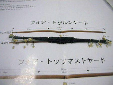 P1015419.JPG
