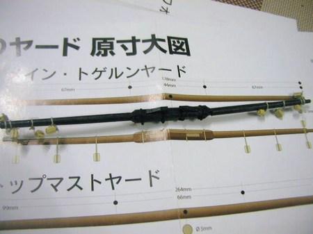 P1015420.JPG
