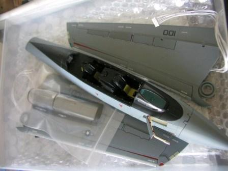 P1015536.JPG