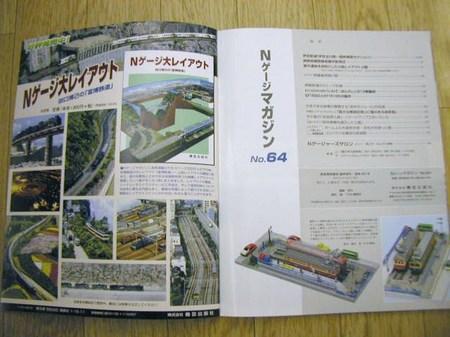P1016123.JPG